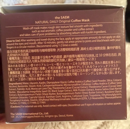 Coffee mask ingredients